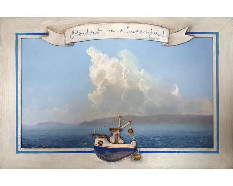 Polančec - ribarski brodić